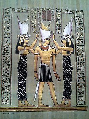 Hand Painted Egyptian Art On Papyrus, Number 11 New Ea