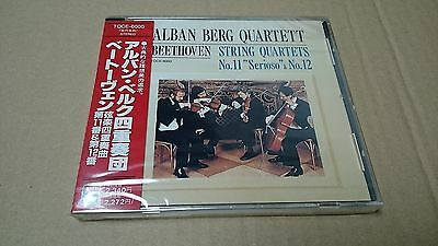 ALBAN BERG QUARTET, - String Quartets No 14 D minor Death & Maiden