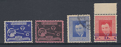 Lot of 4 x Netherlands Rocket Mail stamps