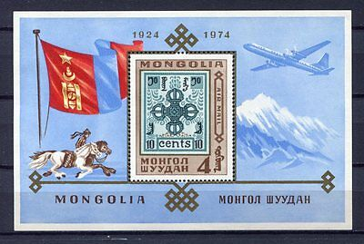 s4516) MONGOLIA 1974 MNH** 50 years stamps s/s