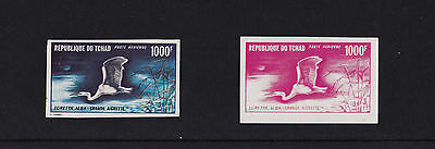 Chad - 1971 Great Egret - U/M - SG 336 IMPERF + IMPERF PROOF (Pink)