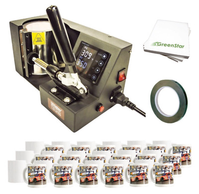 Sublimation Kit - Mug Cup Heat Press + Blanks + Sublimation Paper, USCutter