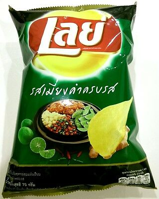 75 g FRITO LAYS THAI SNACK POTATO CHIPS SPICY HERB THAI STYLE FLAVOR MIANG KHAM