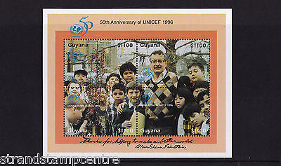 Guyana - 1996 50th Anniv of UNICEF - U/M - SG MS4616 (Handwritten Thanks)