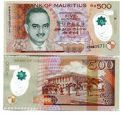 Mauritius 500 Rupees 2013 P-66 Unc Polymer