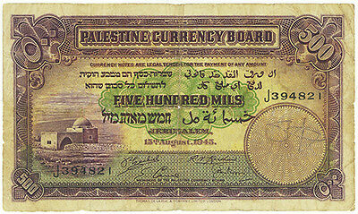 1945 Palestine Currency Board 500 Mils Note Pick# 6d Fine condition - Rare date
