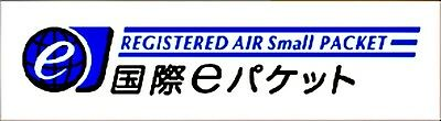 Upgrade order to Register Airmail with Tracking service from Tokyo Interport