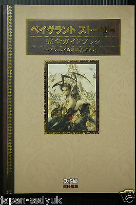 JAPAN Vagrant Story Perfect Guide Book Ashley tracking report