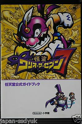 JAPAN Wario: Master of Disguise Nintendo Official Guide Book