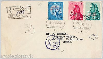 PALESTINE Egypt --  POSTAL HISTORY: Overprinted Stamps on COVER from KHAN YOUNIS