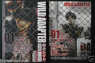 JAPAN Kazuya Minekura manga: Wild Adapter vol.1 Limited Edition W/Drama CD