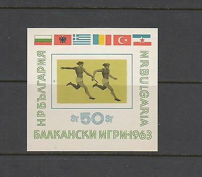 SPORTS/GAMES/FLAGS - Bulgaria -163 IMPERF sheet of 1 -(SC 1288A)-MNH-B398