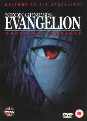Neon Genesis Evangelion: Death and Rebirth DVD (2004) Hideaki Anno