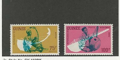 Guinea, Postage Stamp, #247, C32 Mint NH, 1962