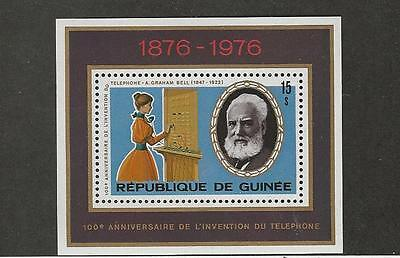 Guinea, Postage Stamp, #723 Mint LH, 1976