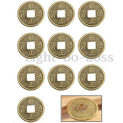 Feng Shui Lucky Chinese Fortune Coin Oriental Emperor Qing Money I Ching Set New