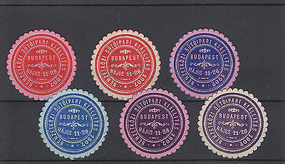 1907 Hungary : Budapest Bakers trade Exhibition 6 x stamps / labels