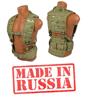 Russian Vest military army paintball MULTICAM airsoft chest rig AK molle pals