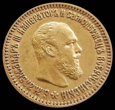 1889 At Gold Russia 5 Roubles Alexander Iii Coinage Extremely Fine Condition