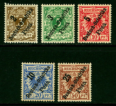 German Colonies - EAST AFRICA 1896  SURCHARGED set  Sc# 6 -10  mint MH