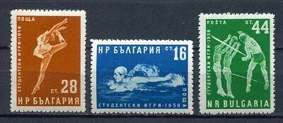 33423) BULGARIA 1958 MNH** Students' Games 3v Scott