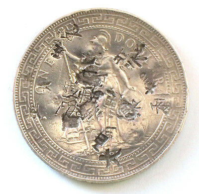 Chinese British Trade Silver Dollar Many Chinese Chop Marks - Very Rare Coin