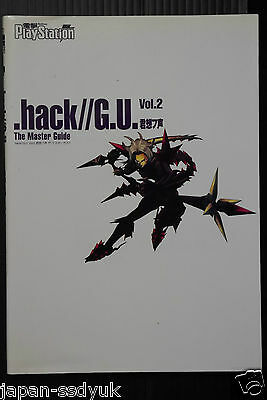 .hack//G.U. Vol.2 Reminisce Master Guide OOP