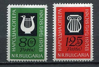 33436) BULGARIA 1959 MNH** Intl. Letter Writing Week 2v
