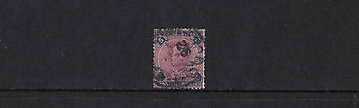 Italy - 1891-97 5L Carmine & Blue - Used - Perf Faults - Good Space Filler