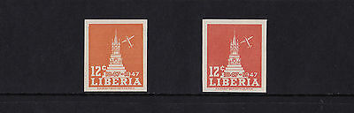 Liberia - 1947 Independence Centenary - 12c IMPERF x 2 Shades - SG 671