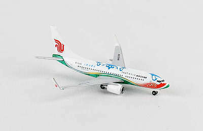 Herpa 1/500 Scale Air China Boeing 737-700 Proud Son | Bn | 528023