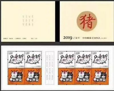 China Stamp 2019-1 Chinese Lunar Year of PIG Zodiac Booklet SB Stamps-豬小本票