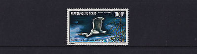 Chad - 1971 Great Egret - U/M - SG 336