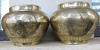 Islamic Antique Syrian Mamluk Brass Pair of Bowls Vases Arabic calligraphy 19 Ce