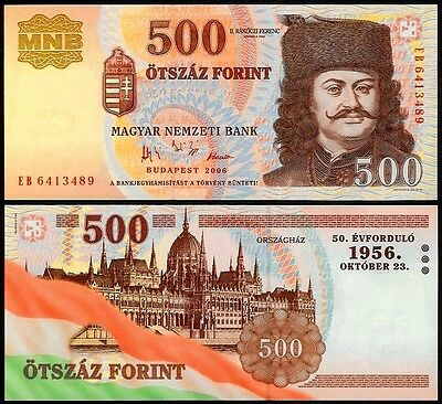 Hungary 500 Forint 2006 Comm. P194 Uncirculated