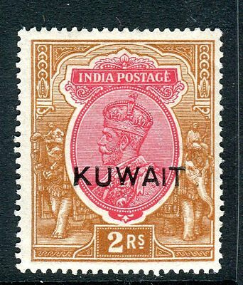 KUWAIT-1923-4 2r Carmine & Brown.  A lightly mounted mint example Sg 13