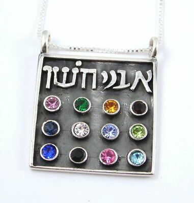 Hoshen Messianic Pendant Sterling Silver necklace High Priest Breastplate ISRAEL