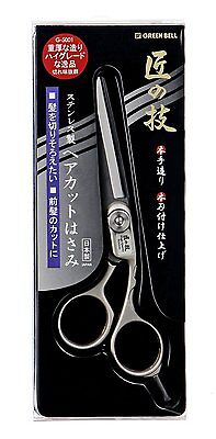 Japanese HIgh Quality Hair Cut Scissors Green Bell Made in Japan G-5001
