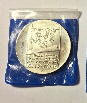 ISRAEL 1973 25th ANNIVERSARY PROOF COIN SILVER w/ CASE