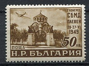 33704) BULGARIA 1949 MNH** AM Mausoleum of Pleven 1v