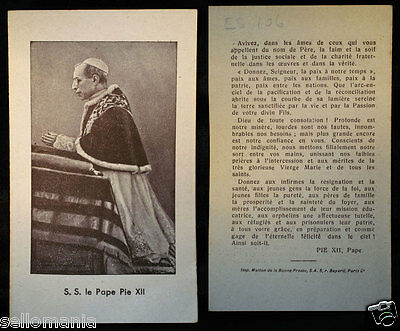 Antigua Estampa Papa Pio Xii   Old Saint Pope Pius Xii  Holy Card   Cc132