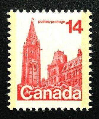 Canada #715 MNH, Houses of Parliament Definitive Stamp 1978