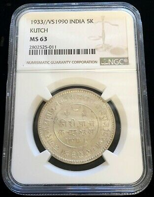 1933 / 1990 Vs Silver India Independent Kingdom Kutch 5 Kori Ngc Mint State 63