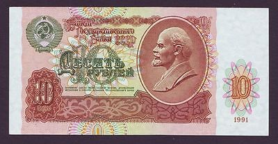 1991 Soviet Union/Russia 10 Rouble Bank Note-V.I. Lenin-UNC Cond.-16-30