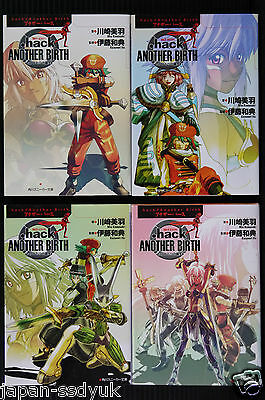 JAPAN .hack//Another Birth novel #1~4 Complete Set