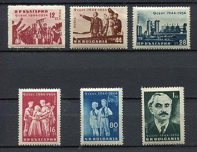 37626) BULGARIA 1954 MNH** 10th ann. of Bulgaria's liberation