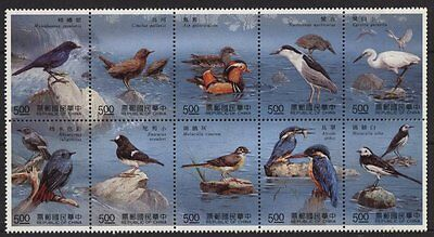 China Taiwan Stamp(2806a-j)- 1991-特296(595)-Taiwan's rivers Birds Stamps