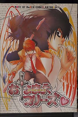 JAPAN Death Note Yaoi Comic Anthology: Onamae Please