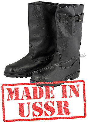 Russian Uniform boot Military Soviet Army RKKA WWII USSR world war 2 kirza Canva