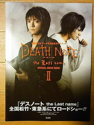 JAPAN Death Note the Last name Official Movie Guide II